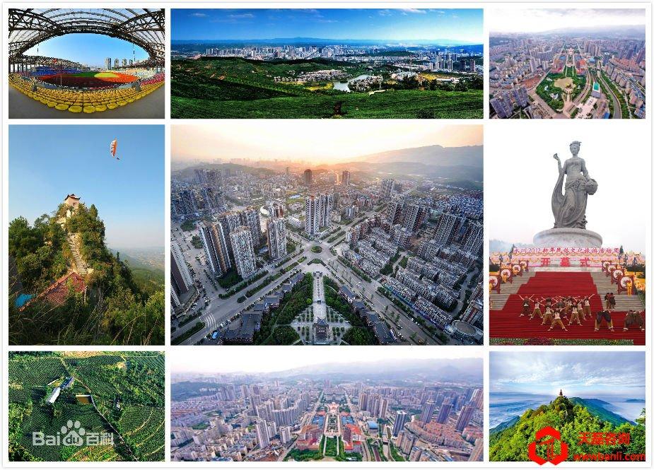 重庆永川著名景点